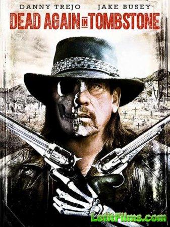 Скачать фильм Мертвец из Тумстоуна 2 / Dead Again in Tombstone (2017)