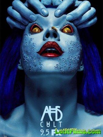 Скачать Американская история ужасов: Культ / American Horror Story: Cult -  ...