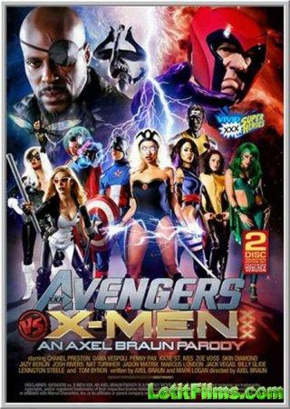 Скачать Avengers VS X-Men XXX Parody / Мстители против Людей Икс. Порно Пар ...