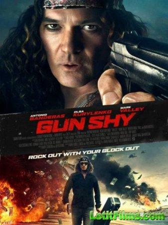 Скачать фильм Несносный мачо / Gun Shy (2017)