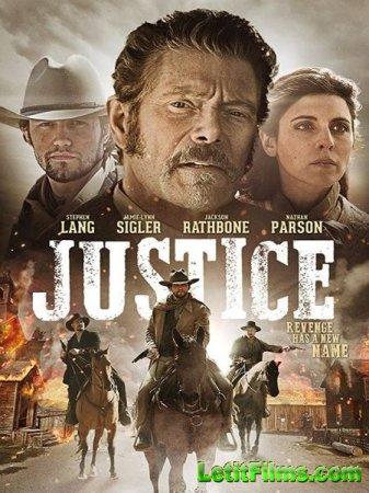 Скачать фильм Правосудие / Justice (2017)