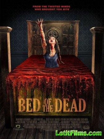 Скачать фильм Кровать мертвецов / Bed of the Dead (2016)