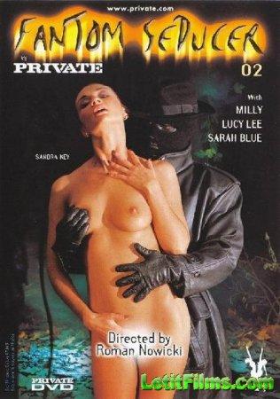 Скачать Private: Fantom Seducer 2 / Призрак Соблазнитель 2 (с русским перев ...