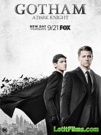Скачать Готэм (4 сезон) / Gotham 4 [2017-2018]