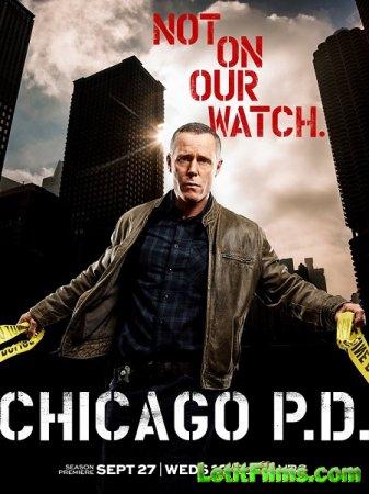 Скачать Полиция Чикаго / Chicago PD - 5 сезон (2017)