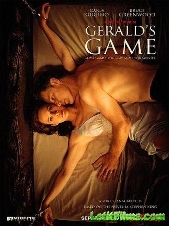 Скачать фильм Игра Джеральда / Gerald's Game (2017)
