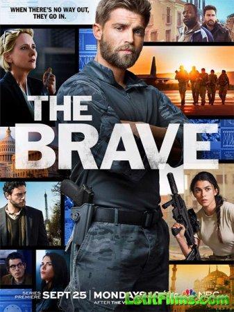 Скачать Отважные / The Brave [2017]