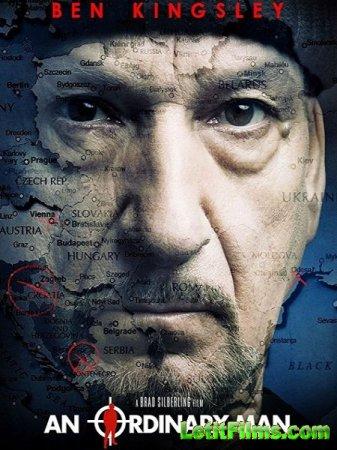 Скачать фильм Обычный человек / An Ordinary Man (2017)
