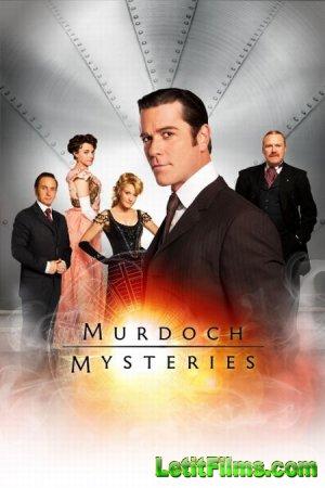 Скачать Расследования Мердока (10 сезон) / Murdoch Mysteries [2016-2017]