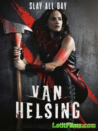 Скачать Ван Хельсинг (2 сезон) / Van Helsing 2 [2017]