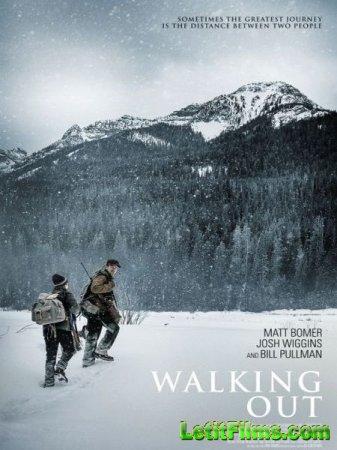 Скачать фильм Выходя / Walking Out (2017)