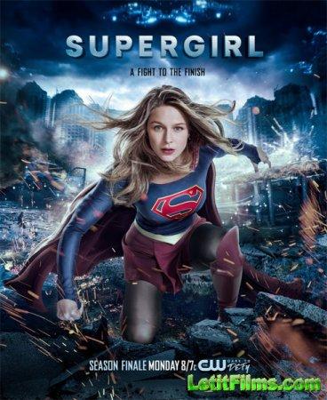 Скачать Супергёрл / Супердевушка / Supergirl - 3 сезон (2017)