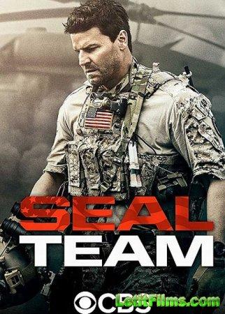 Скачать Спецназ (1-й сезон) / Seal Team [2017]