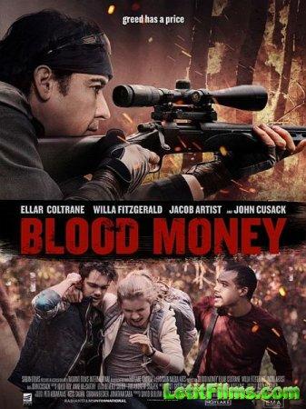Скачать фильм Я заберу твои деньги / Blood Money (2017)