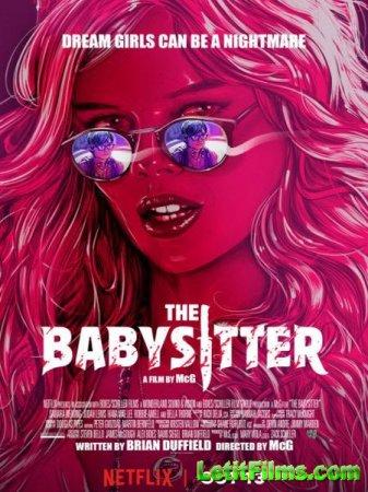 Скачать фильм Няня / The Babysitter (2017)