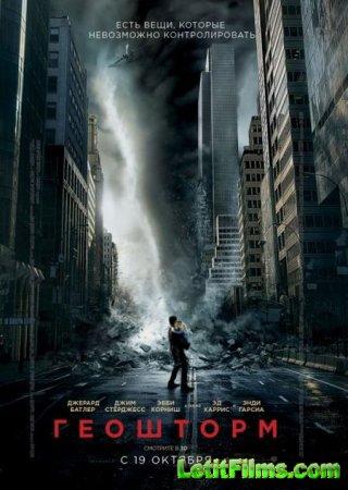 Скачать фильм Геошторм / Geostorm (2017)