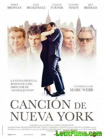 Скачать фильм Единственный живой парень в Нью-Йорке (2017)