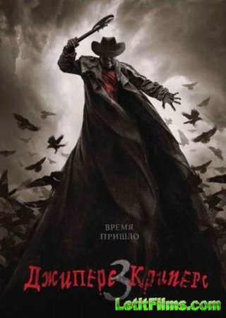 Скачать фильм Джиперс Криперс 3 / Jeepers Creepers 3 (2017)
