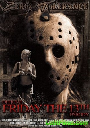 Скачать Official Friday the 13th Parody / Пятница 13-ое: Официальная Пароди ...