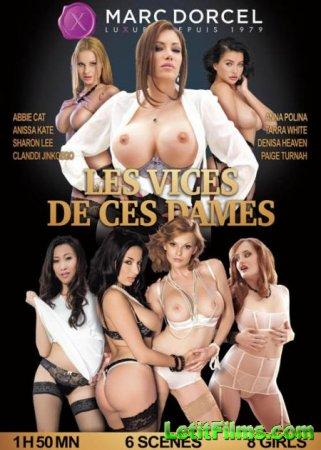 Скачать Les vices de ces dames [2017]
