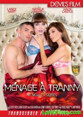 Скачать Menage A Tranny / Жизнь С Трансами [2017]