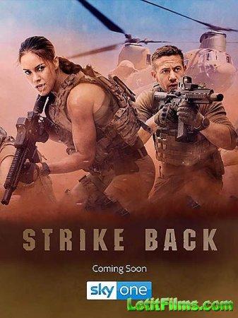 Скачать Ответный удар. Возмездие / Strike back. Retribution - 6 сезон (2017 ...