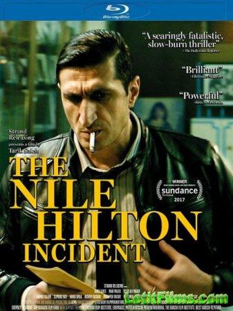Скачать фильм Случай в отеле «Нил Хилтон» / The Nile Hilton Incident (2017)