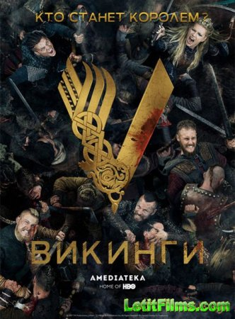 Скачать Викинги / Vikings - 5 сезон (2017-2018)