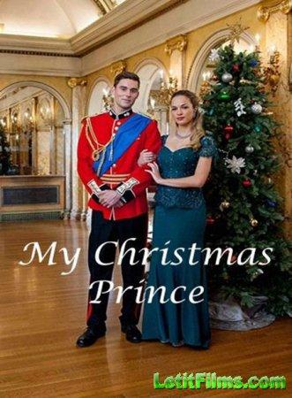 Скачать фильм Мой рождественский принц / My Christmas Prince (2017)