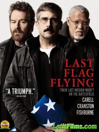 Скачать фильм Последний взмах флага / Last Flag Flying (2017)