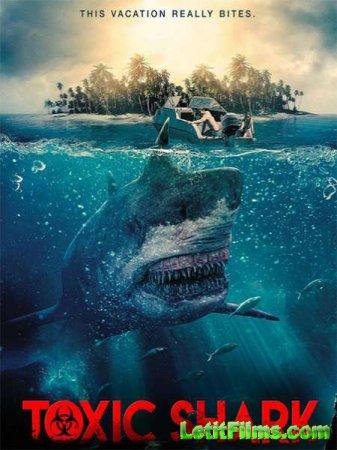 Скачать фильм Токсичная акула / Toxic Shark (2017)