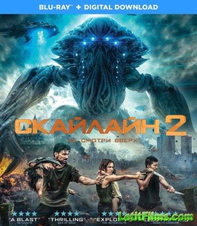 Скачать фильм Скайлайн 2 / Beyond Skyline (2017)