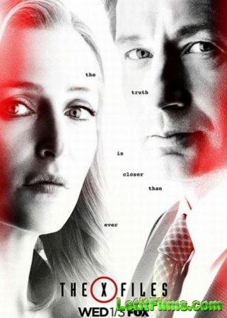 Скачать Секретные материалы (11 сезон) / The X-Files 11 [2018]