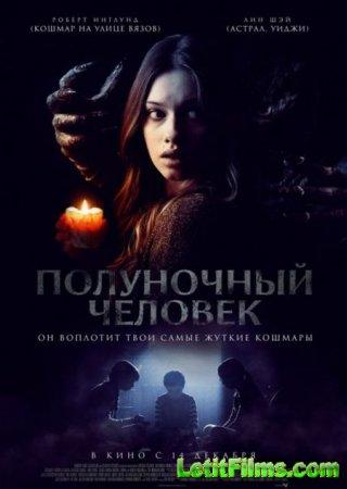 Скачать фильм Полуночный человек / The Midnight Man (2017)