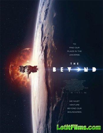 Скачать фильм За пределами / The Beyond (2017)