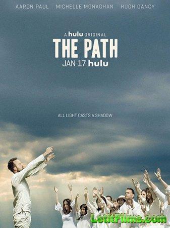 Скачать Путь / The Path - 3 сезон (2018)