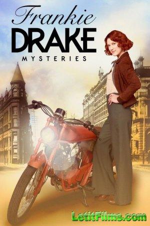 Скачать Тайны Фрэнки Дрейк (1-2 сезон) / Frankie Drake Mysteries [2018]