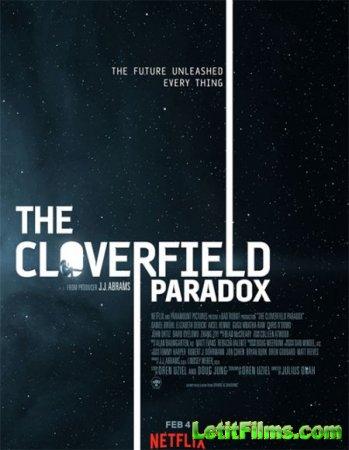 Скачать фильм Парадокс Кловерфилда / The Cloverfield Paradox (2018)