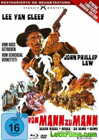 Скачать Смерть скачет на коне / Death Rides a Horse (Da uomo a uomo) [1967]