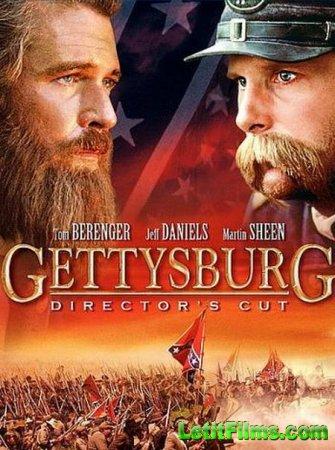 Скачать фильм Геттисбург (Геттисберг) / Gettysburg [1993]