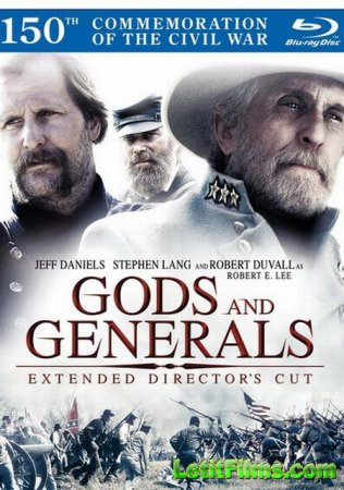 Скачать фильм Боги и Генералы / Gods and Generals[2003]