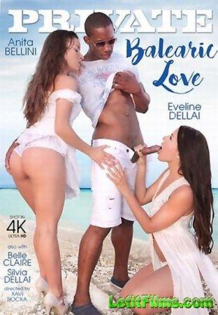 Скачать Private Specials 186 : Balearic Love / Балеарская Любовь (2017)