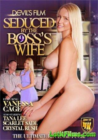 Скачать Seduced By The Boss's Wife 9 / Соблазненные Женой Босса 9 [2017]