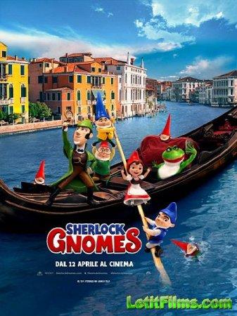 Скачать мультфильм Шерлок Гномс / Sherlock Gnomes (2018)