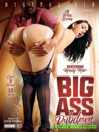 Скачать Big Ass Rubdown / Массаж Больших Задниц (2018)