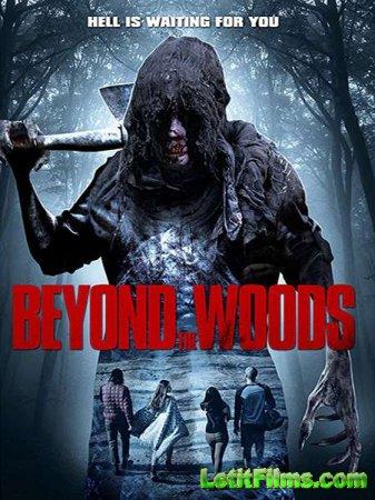 Скачать фильм За лесами / Beyond the Woods (2018)