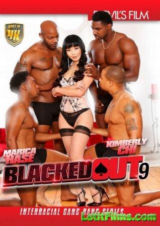 Скачать Blacked Out 9 / Затемненные 9 [2018]