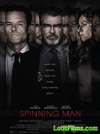 Скачать фильм На грани безумия / Spinning Man (2018)