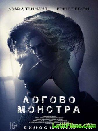 Скачать фильм Логово Монстра / Bad Samaritan (2018)