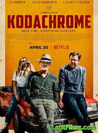 Скачать фильм Кодахром / Kodachrome (2018)